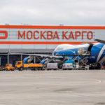 E-commerce: новые вызовы для аэропортов