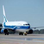 """Авиакомпания """"Атран"""" получила второй самолет Boeing 737-800BCF"""