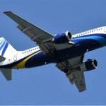 Авиакомпания NordStar займется грузоперевозками на Boeing 767